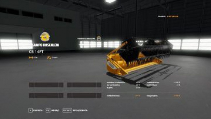 Trending mods today: FS19 Sampo Rosenlew Comia v1.0.0.0