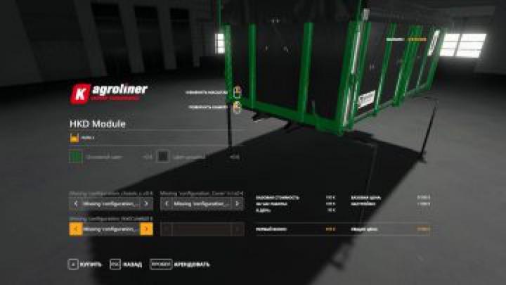 Trending mods today: FS19 Kroeger HKD module for D-754 truck v1.0.0.0