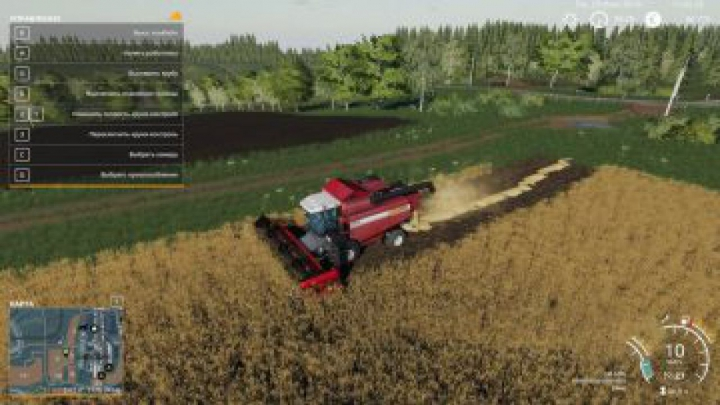 combines FS19 Palesse GS12 v1.0.0.0