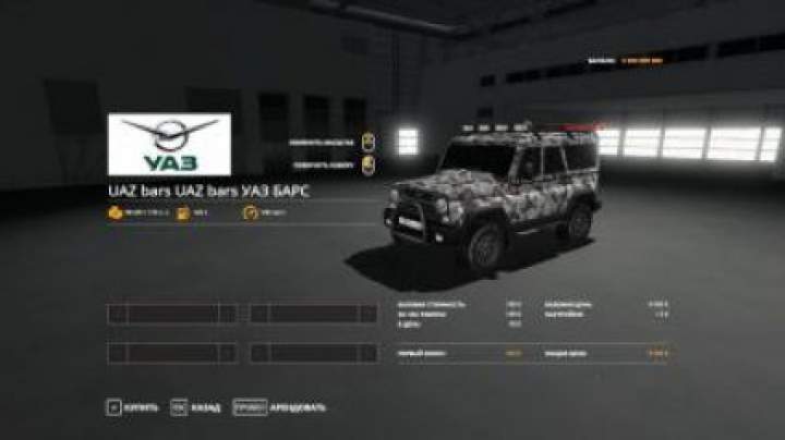 cars FS19 UAZ BARS v1.0