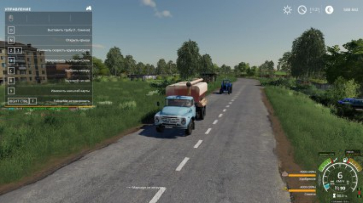 Trucks ZIL130 ZSK v1.0