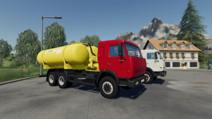 Trending mods today: Kamaz 5320 KO505A v2.6.1