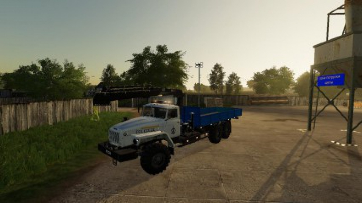 Trending mods today: URAL 4320 MANIPULATOR v1.0.0.0
