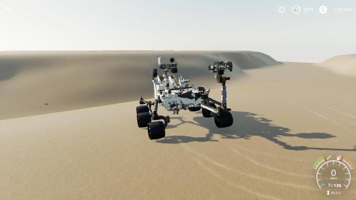 Trending mods today: FS19 Mars Curosity Rover v1.0