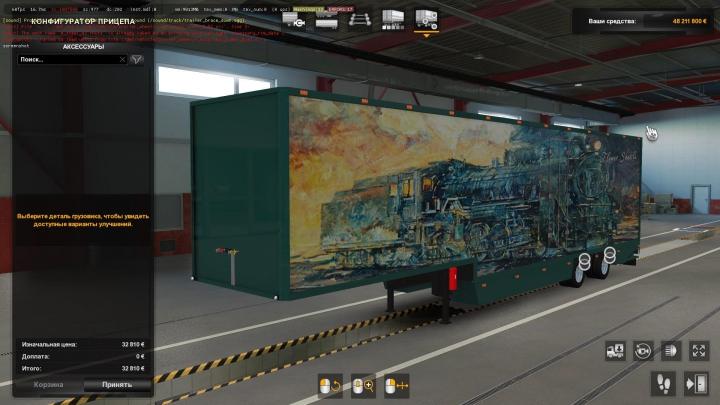 Trucks Scania DQF Flower Shuttle + trailer edited 1.37