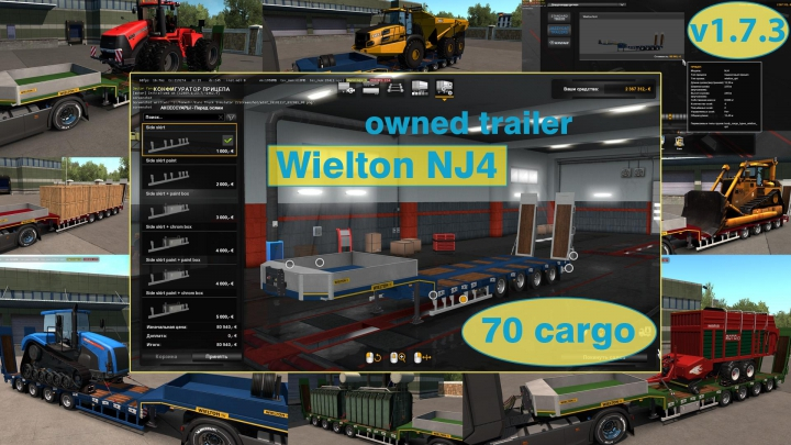 Ownable overweight trailer Wielton NJ4 v1.7.3 category: Trailers