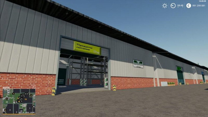 Best mods from the day: Factory pack for NF Marsch 4fach RUS v2.1.
