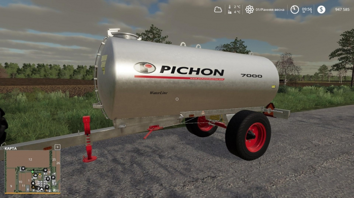 Implements & Tools Pichon WaterLine 7000 v1.0.0.0