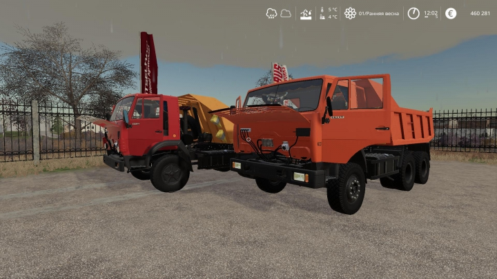 Trending mods today: Edit: Kamaz 55111 v1.1