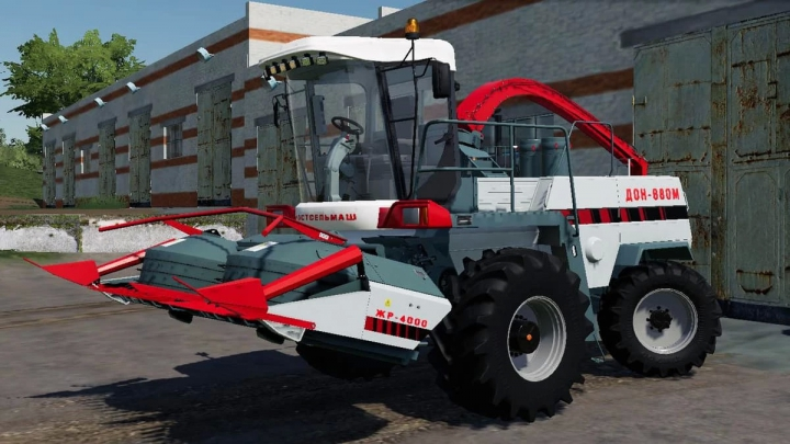 Don-680M v1.0.0.0 category: Combines