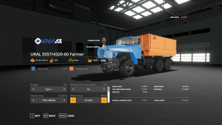 URAL 5557/4320-60 Farmer+ v1.0.0.0 category: Trucks