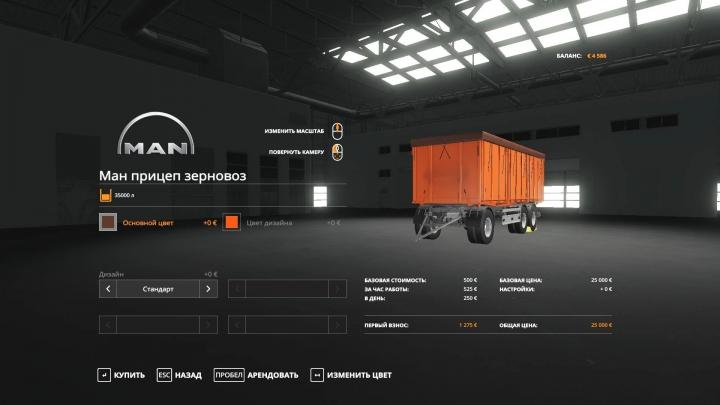 Trailers Man Grain Carrier-Rework v0.5