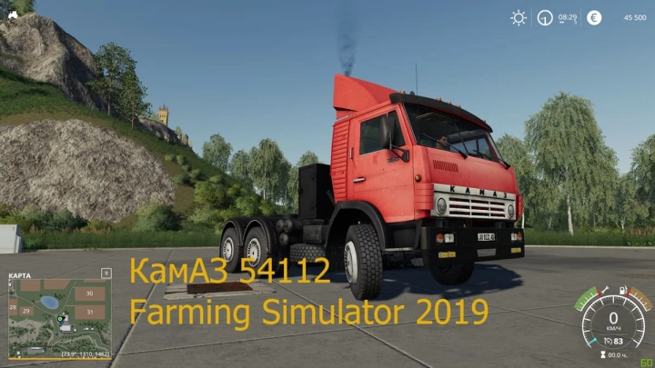 Trending mods today: Kamaz 54112 v1.0.0.0