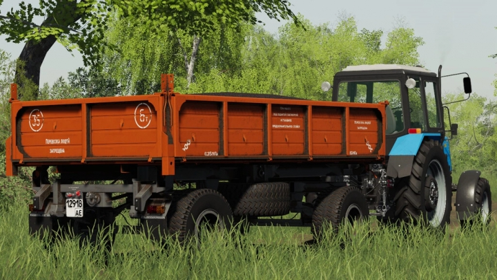 2PTS-6A v1.0.0.0 category: Trailers