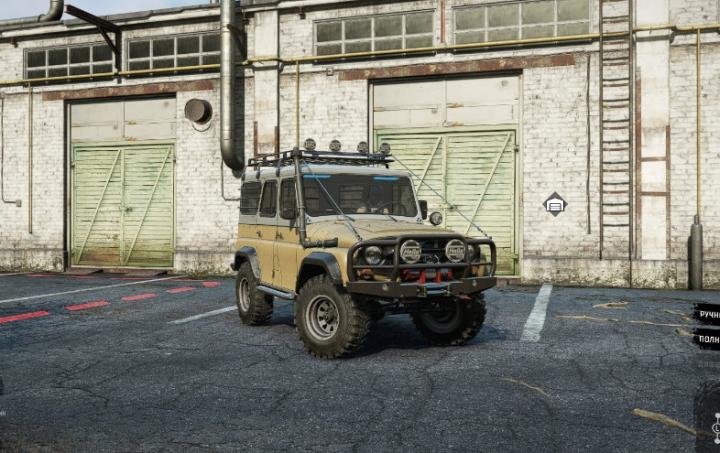 UAZ-469 category: Cars